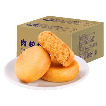 香当当 肉松饼 营养早餐食品小面包休闲零食办公室特色茶点心500g整箱