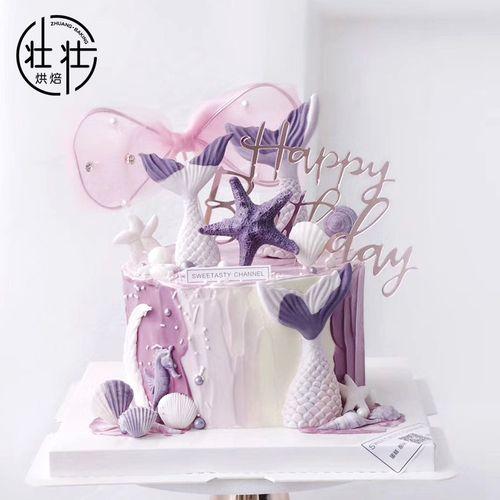 美人鱼尾巴蛋糕装饰配饰翻糖巧克力模具海星海马蝴蝶