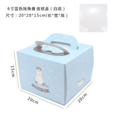 6/8寸集合烫金裱花包装盒芝士蛋糕盒子手提生日蛋糕包装盒+内托