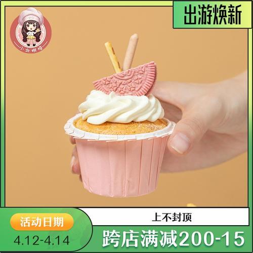 纸杯蛋糕纸杯 耐高温蛋糕纸杯烤箱专用纸托家用烘焙