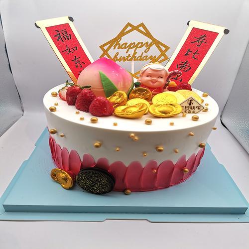 8寸创意蛋糕(福寿)*1个(新邵)