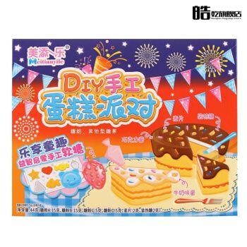 美添乐食玩可食 diy手工披萨汽水蛋糕玩具零食儿童礼物中国食玩 diy