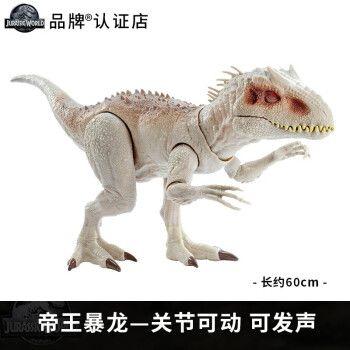 正版侏罗纪世界电影同款恐龙关节可动发声对战恐龙联动装置模型摆件