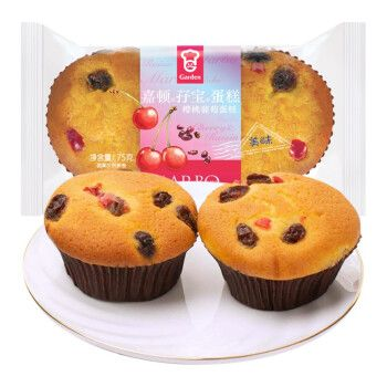 嘉顿(garden)孖宝蛋糕(两袋装)新鲜面包营养早餐 下午茶零食糕点 樱桃