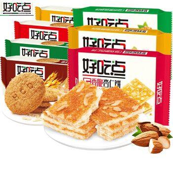 【一站购】好吃点高纤粗粮饼干香脆核桃杏仁饼休闲零食品 (杏仁饼)10