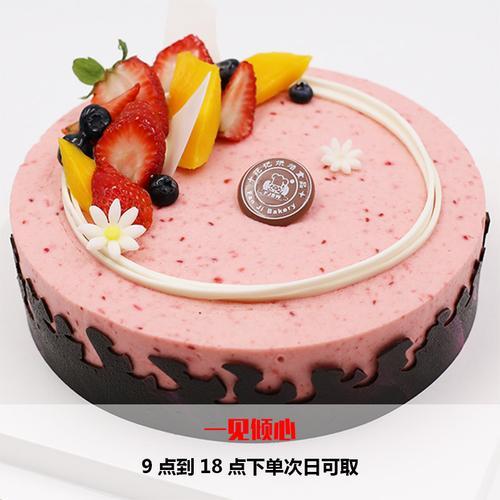 一见倾心-慕斯蛋糕
