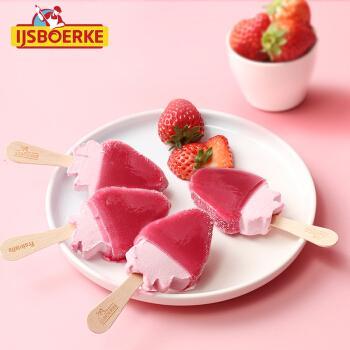 爱诗冰客 比利时进口网红冰激凌 草莓冰淇淋12支 草莓