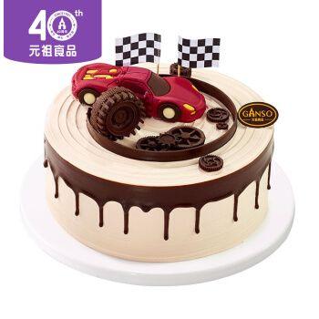 元祖 蛋糕速递 生日蛋糕同城配送 冰淇淋蛋糕 驰骋人生 8号(4-6人食用