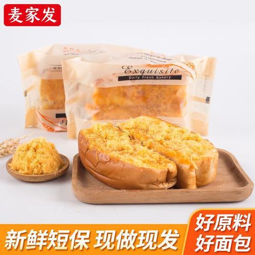 面包早餐软面包上班族休闲速食零食代餐手撕切片肉松
