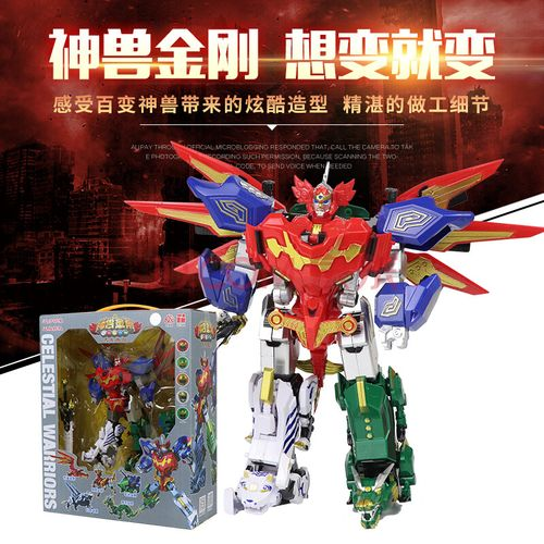 正版神兽金刚玩具之青龙再现3804合体变形金刚机器人