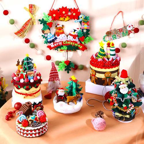 圣诞节diy装饰蛋糕收纳盒免裁剪不织布手工制作八音