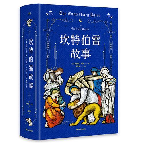 故事(王小波书单,人类历史上的