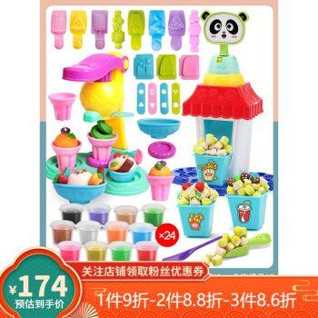 奇奇和悦悦的玩具面条机琪琪妙妙冰淇淋机彩泥橡皮泥儿童宝宝彩泥巴士