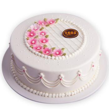 元祖300型蛋糕