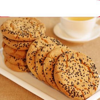 宫廷桃酥饼干零食整箱吃的东西早餐食品网红小吃点心糕点批发 1斤约20