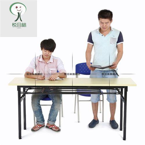 折叠培训桌会议桌 活动长条桌折叠电脑桌办公桌条形