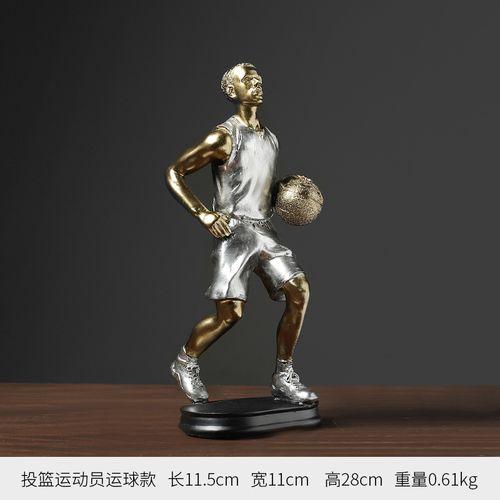 新款简约创意篮球运动雕塑人物摆件现代家居客厅酒柜电视柜装饰品摆设