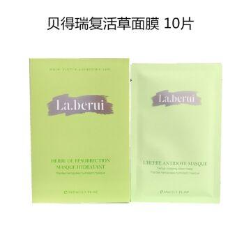 贝得瑞面膜玻尿酸补水绿茶复活草保湿紫苏修护滋养10