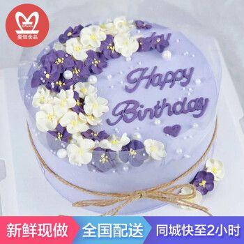 当日送达网红创意小清新裱花生日蛋糕全国节礼物同城配送送妈妈