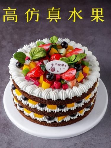 新款仿真蛋糕模型婚庆花卉生日祝寿欧式多层水果裸蛋糕假蛋糕样品