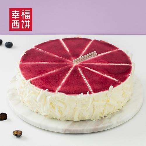 【幸福西饼旗舰店】白日梦蓝巧克力奶油慕斯生日蛋糕