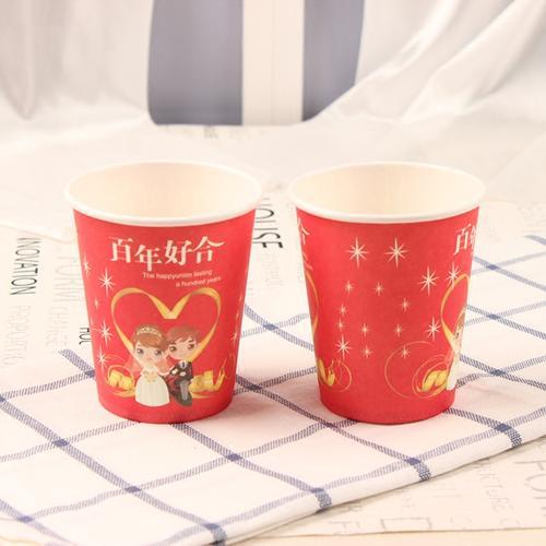婚庆喜庆用品结婚一次性喜杯杯子婚宴加厚红色的婚礼纸杯水杯50只