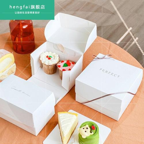 ins风西式甜点包装盒慕斯千层纸杯蛋糕马卡龙烘焙外卖