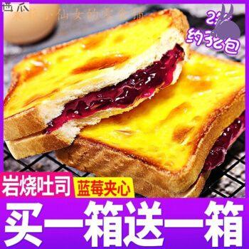 高热量增重零食瘦子食品营养调理早餐高脂肪岩烧乳酪吐司面包 岩烧