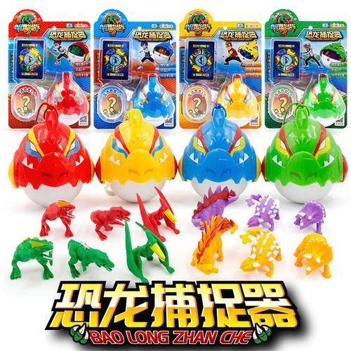 心奇爆龙战车2之机甲战龙变形恐龙模型儿童玩具霸王龙
