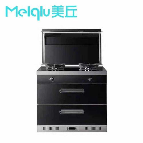 meiqiu美丘--c3-900(烟灶消一体)--高端智能厨房电器
