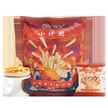 芝士非油炸膳食纤维白芸豆低薯条卡脂零食 2大袋(15克*10包)
