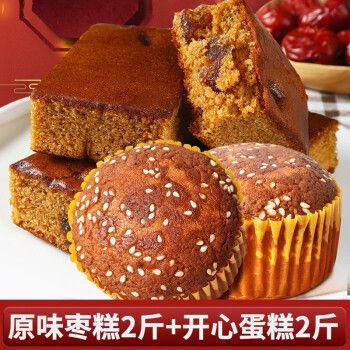 【日期新鲜】老枣糕营养早餐代餐面包食品饼干蛋糕