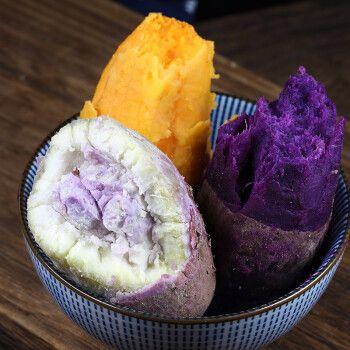 【信宜馆】冰淇淋一点红紫薯+西瓜红蜜薯+全紫薯三拼