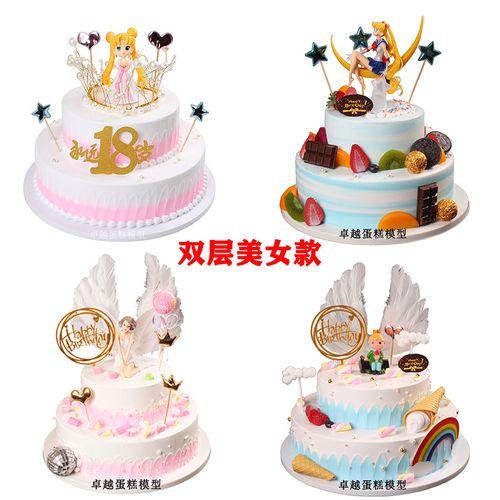 仿真蛋糕模型2021新款卡通双层美女生日蛋糕模型假