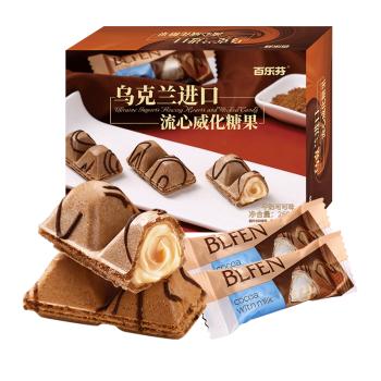 百乐芬 260g 乌克兰进口夹心威化巧克力饼干网红零食糖果小吃整箱