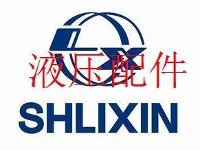 上海立新电磁换向阀4we10c-l3x/cw220-50nz5l 4we10d