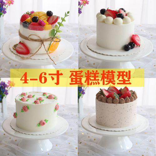 水果小4寸蛋糕模型仿真2021爆款网红流行生日假蛋糕