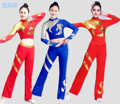新款健美操比赛套装成人广场舞服装学校运动会啦啦操