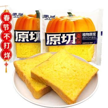 u吧u吧原切南瓜面包三明治肉松面包切片面包夹心吐司早餐代餐福软面包