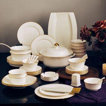 恒时 碗碟套装景德镇陶瓷高档骨瓷欧式浮雕骨瓷餐具套装瓷器金边 如歌