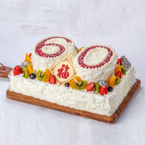 福寿齐天5磅-祝寿蛋糕(内江)