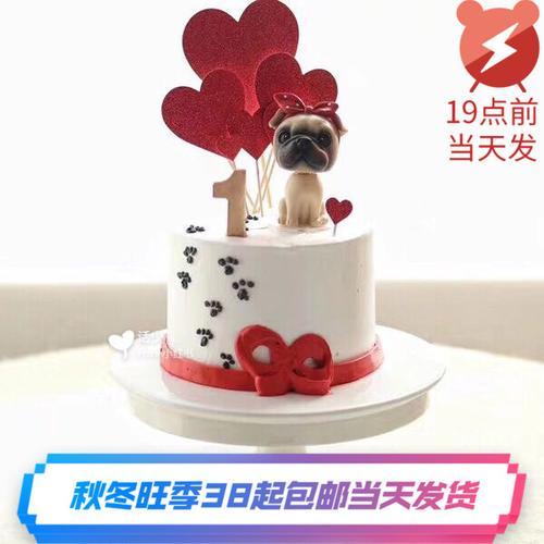 蛋糕装饰 蝴蝶结巴哥摆件 可爱摇头小狗 儿童周岁生日