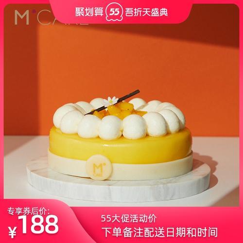 mcake 茉意芒芒水果蛋糕生日礼物同城配送冷链直达