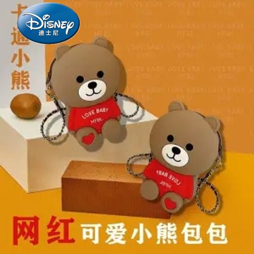 韩版少女生百搭可爱卡通小熊硅胶单肩斜挎手机包 浅棕色欢乐熊链条款