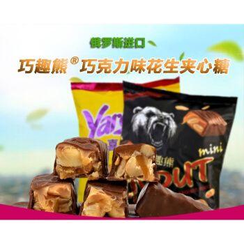 进口俄罗斯kdv巧趣熊mini棕熊喜乐趣黄花生巧克力糖果