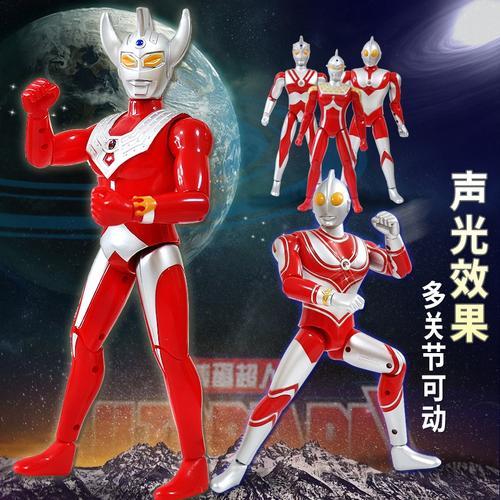 正版 大号十寸可动奥特曼模型咸蛋超人泰罗男孩玩具人偶宇宙超人