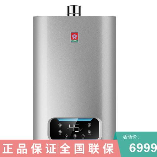 新款樱花零冷水燃气热水器16升家用恒温天然气强排式防冻18升 18l
