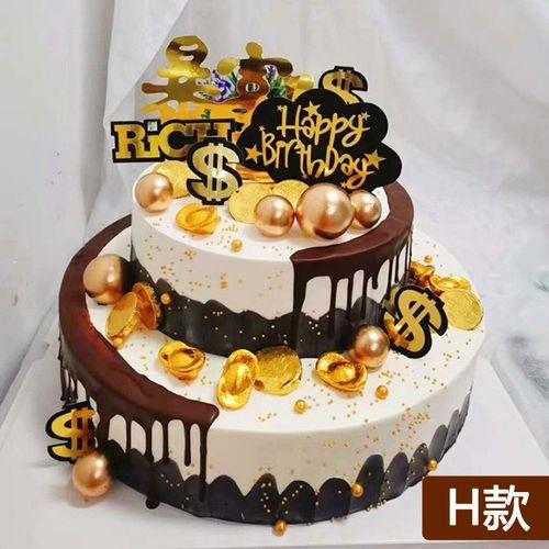 男士双层财神男生送老公送老爸暴富生日蛋糕同城配送当天送天津