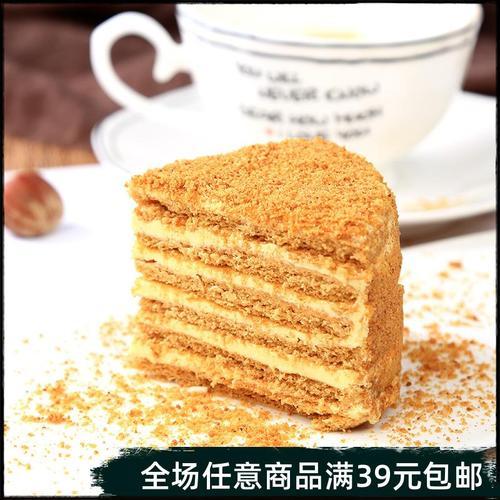 俄罗斯风味提拉米苏蛋糕蜂蜜手工糕点西式糕点网红