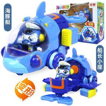 庄臣海豚帮帮号变形车合体套装五合一全套变形舰儿童玩具 海豚艇帮帮